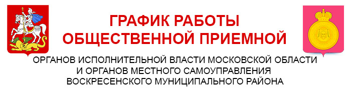 http://vmr-mo.ru/about/info/news/8273/